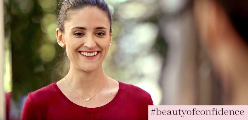 beauty#1