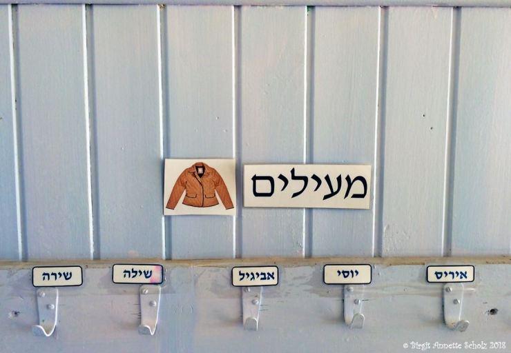 israel #25
