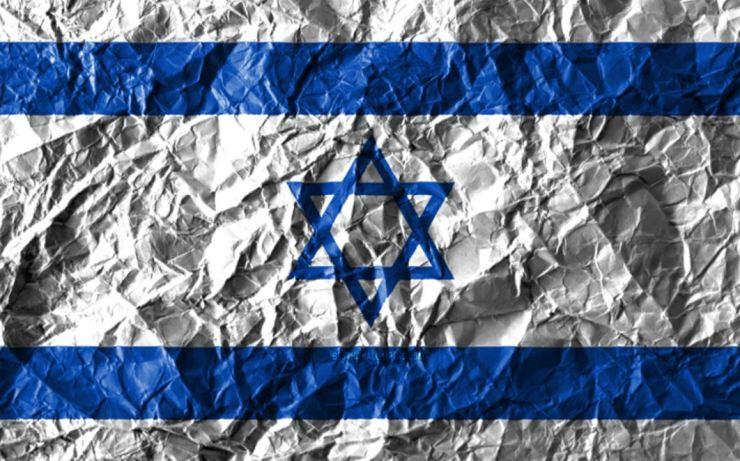 israel #1